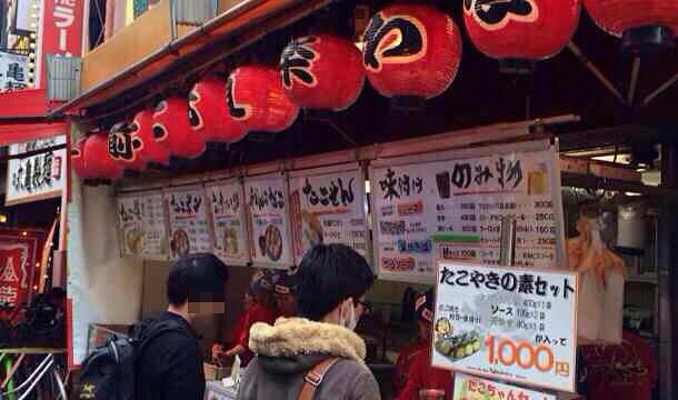 【大阪】たこ焼きは塩で食べるのがおすすめ♪