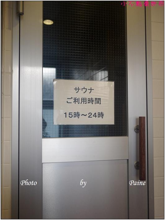 鳥取Green Hotel Morris (73).JPG