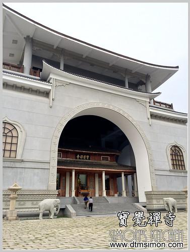 寶覺寺00