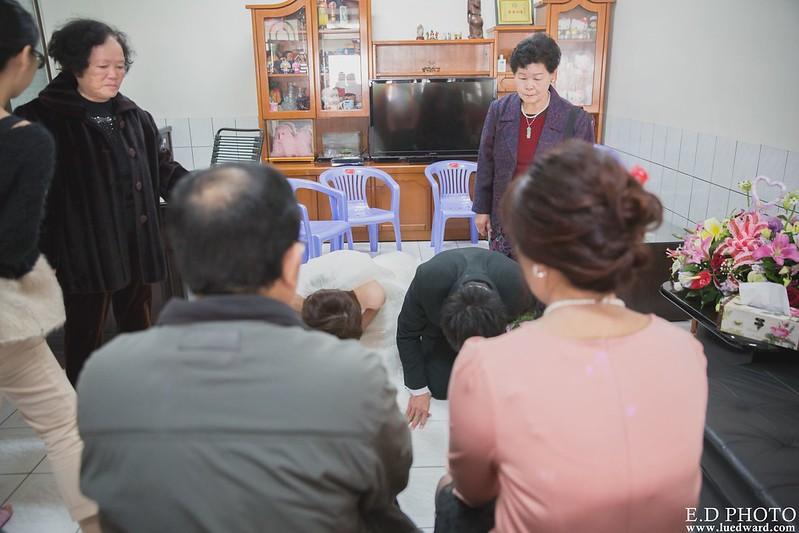 冠程&赬怡 結婚-0075