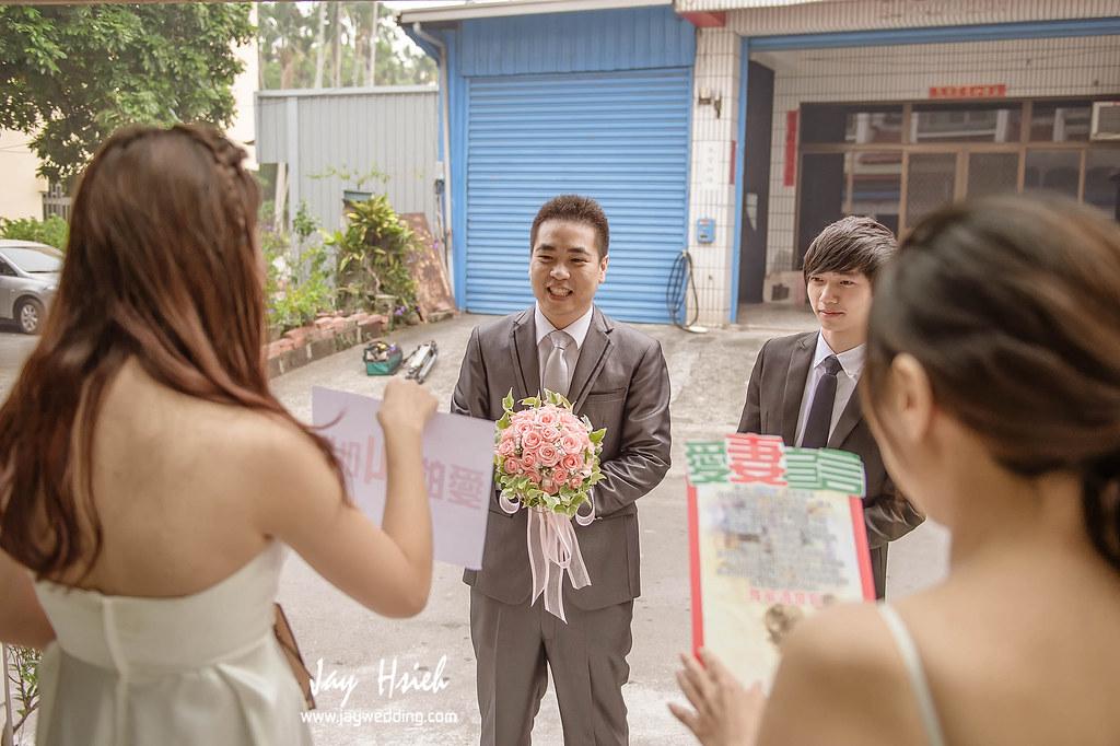 婚攝,台南,台南大飯店,蕾絲,蕾絲洋房,婚禮紀錄,婚攝阿杰,A-JAY,婚攝A-Jay,教堂,聖彌格,婚攝台南-024