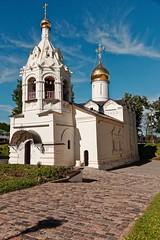Trinity Lavra of St. Sergius. Sergiev Posad. 2nd photo. (rededia) Tags: building church architecture nikon cathedral russia religion tamron orthodox