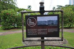 Fort Canning Lighthouse & Raffles Terrace - Fort Canning Park (Singapore) - May 2016 (cseeman) Tags: trees plants green singapore lighthouses parks trails paths nationalparks greenspace fortcanning urbanpark fortcanningpark rafflesterrace nationalparksboard nationalparkssingapore fortcanninglighthouse fortcanninglight singapore2016 maritimecornerfortcanning lighthousesofasia lighthousesofsingapore maritimecorner