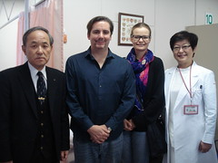 Dr. Tsuda, with Kate & Eric Merola