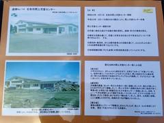 2013/11/30 No.14  (cxdsew321) Tags: japan earthquake tsunami miyagi  natori   yuriage