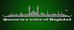 Baghdad (Ahmadzeid) Tags: city tree green bird minaret iraq voice mosque baghdad calligraphy quran kufi