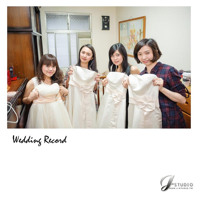 婚攝小勇,婚禮紀錄,自助婚紗,台北,推薦,大直典華,似錦廳-1