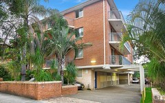 12/5 Marlene Crescent, Greenacre NSW