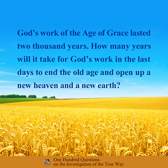 A-New-heaven-and-a-New-Earth-A088EN (liyang127) Tags: christianvideos heavenlyfather godsword wordofgod wordoffaith endtimes godhasaplan theholyspirit godswill voiceofgod gooddeeds secondcomingofjesus endtimesprophecy livingwaters livingwater seekfirstthekingdomofgod kingdomofgod eternallife biblescriptures biblestudy bibleprophecy oldtestament newtestament scripture scriptures thewordofgod endtime thelastdays knowinggod judgmentday belief incarnation biblical lordjesus
