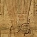 Closeup of relief on the Shrine of the 25th dynasty pharaoh and Kushite King Taharqa  Egypt 7th century BCE (5)
