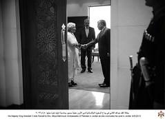 جلالة الملك يستقبل السفيرة الباكستانية عطية محمود لدى الأردن بمناسبة انتهاء فترة عملها (Royal Hashemite Court) Tags: بمناسبة محمود عطية الأردن الملك فترة لدى جلالة السفيرة يستقبل انتهاء عملها الباكستانية