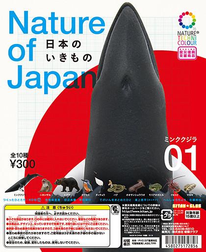 博物館型玩具人注意!奇譚日本生態 Nature of Japan 系列推薦!