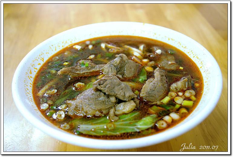 湘琪牛肉麵 (5)