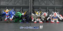 NEXT 11 () Tags: gundam  next