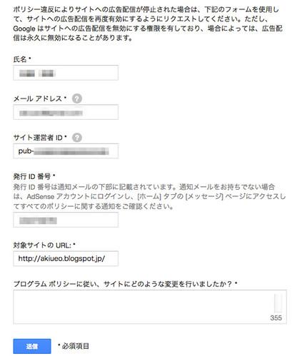 2013-08-09 1.09 のイメージ.png