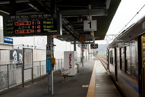 20131015_107  JR Banshu-Ako station