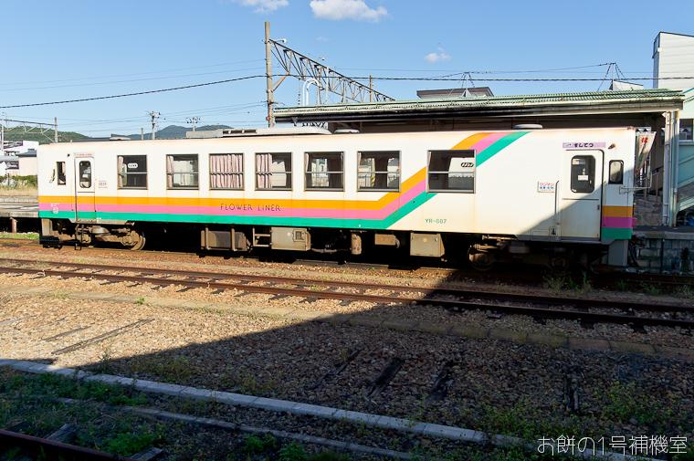 20131018日本行第二天-723