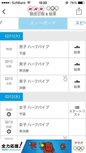 NHK-03