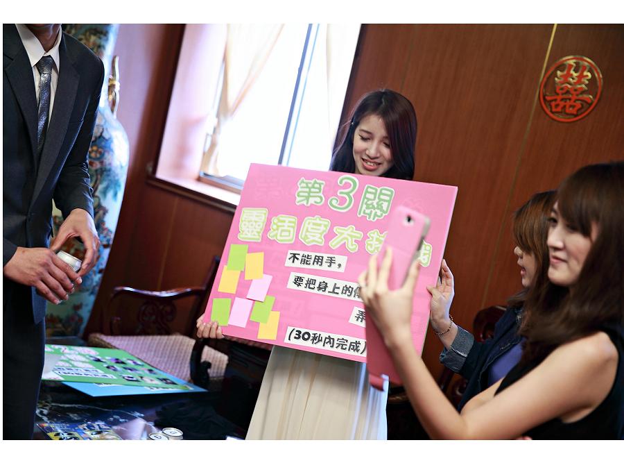 0419_Blog_105.jpg