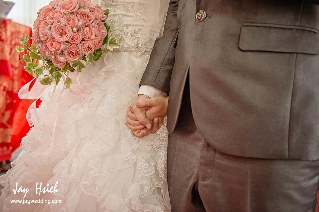 婚攝,台南,台南大飯店,蕾絲,蕾絲洋房,婚禮紀錄,婚攝阿杰,A-JAY,婚攝A-Jay,教堂,聖彌格,婚攝台南-102