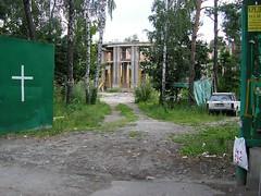 Церковь Дом архитектора №347
