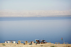 Dead Sea 1 (LG_92) Tags: blue panorama beach spring nikon palestine may middleeast jordan dslr deadsea 2016 d3100