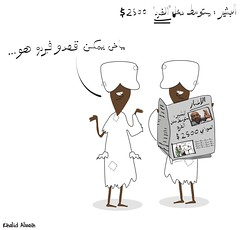 2500$ (khalid Albaih) Tags: khalid albaih cartoons khartoon freedom speech press political             refugees welcome isis is islamic belgam make america great again madonna iraq syria sudan yemen listen gob