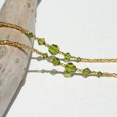 Gold Beaded Eyeglass Chain with Green Swarovski Crystal (JanJat Jewelry) Tags: etsy eyeglassholder eyeglassnecklace eyeglasslanyard eyewear gold glasses sunglasses sunglasschain handmade green olive lanyard eyeglasschain beaded