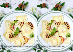 Homemade Ravioli with Peaches and Goat Cheese (AlenaKogotkova) Tags: food cheese recipe healthy dough mint pasta peaches goatcheese ravioli foodphoto homemadepasta pastadough foodstyling