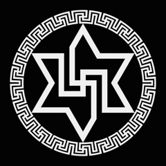 six pointed star | swastika (synartisis) Tags: above star symbol infinity swastika hexagram hexagon below six pointed raelian