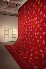 Rock Bund - From Gesture to Language (5) (evan.chakroff) Tags: china art shanghai exhibit exhibition artexhibit evanchakroff rockbund chakroff