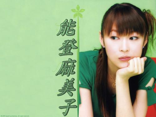 能登麻美子 画像5