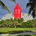 Oasis Cancun (2)