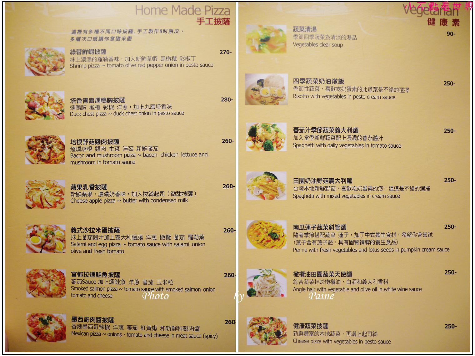 台北宮都拉義式料理024.JPG