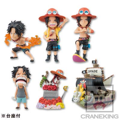 ONE PIECE WCF HISTORY OF ACE 艾斯的歷史篇