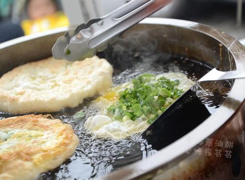 金珠蔥油餅_006.jpg
