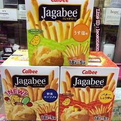 พร้อมส่ง JAGABEE มี 3 รส 1 กล่อง มี 5 ซอง ใน 1 ซอง บรรจุ 18 กรัม เฟรนฟราย อบกรอบ จากญี่ปุ่น MADE IN JAPAN  ราคากล่องละ 190฿ 3 กล่อง 500฿ +50฿ EMS(1 กล่อง ) +100฿ (3 กล่อง) #sweetlovermakeup #pantip #pantown#calbee#jagabee
