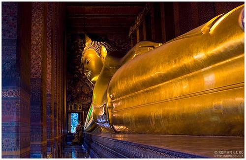 5-тонный Будда | Thailand