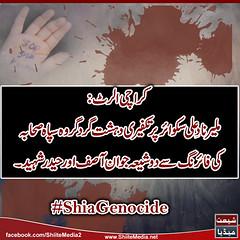 # :                      #ShiaGenocide #karachi (ShiiteMedia) Tags: pakistan  shiite         shianews     shiagenocide shiakilling  shiitemedia shiapakistan  mediashiitenews         karachishia