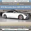 Iridium Silver Metallic 2016 Mercedes-Benz AMG S65 4MATIC 6.0L V12 36V MPFI SOHC Twin Turbo  - 7 Speed Automatic قطعت  4400 مايل بدون حوادث السياره في امريكا  مطلوب دفع قيمة السيارة مقدما   السعر 775 ألف درهم شامل جميع الرسوم و الجمارك  يمكنك شحنها لاي مك (mansouralhammadi) Tags: الفجيرة سيارات ابوظبي سوق الكويتي قطري السعوديه امالقيوين سوقواقف الشرقية الغربية سياراتالكويت للبيعكلشي للبيعسيارات fromm1carusatoworld مرسيدسدبي الشارقةعاصمةالثقافةالإسلامية البحرينالتجاري دبيمولبرجخليفهنافورةدبيمول العينمول كلالامارات مرسيدسبنزالسعوديه سياراتالامارات عجمانinstagram سوقابوظبي راسالخمية