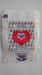 Srie Citations coeur 01 - Clment Marot 01 (periglycophile) Tags: france coeur sugar amour cube series packet say srie clment sucre citations morceaux marot sucrology beghin priglycophilie