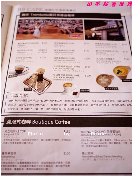 台北R9 Cafe (3).JPG