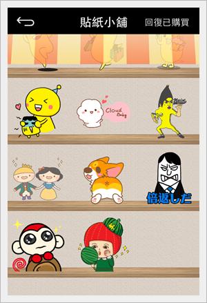 friendlyflickr, bananacamera, vision:text=0746, 香蕉相機, 小波香蕉相機 ,www.polomanbo.com