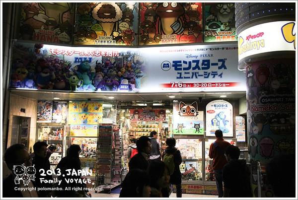 日本, 上野, uniqlo, 包包, yamashiroya, friendlyflickr, 一蘭拉麵, vision:outdoor=0809, vision:sky=0759 ,www.polomanbo.com