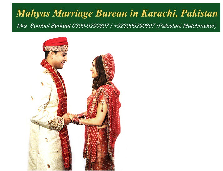 The World's most recently posted photos of marriage and pakistan