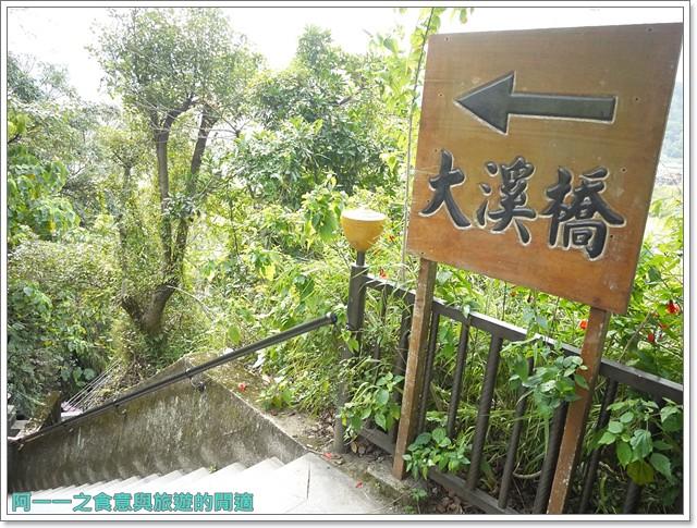 大溪老街武德殿蔣公行館中正公園image065
