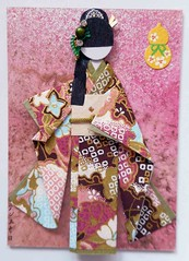 ACEO38 - Sora (tengds) Tags: pink blue brown yellow pumpkin burgundy cream card aceo kimono obi bindi artcard papercraft japanesepaper ningyo furisode handmadepaper artistcard handmadecard chiyogami yuzenwashi japanesepaperdoll nailsticker indianbindi washidoll origamidoll kimonodoll nailartsticker tengds