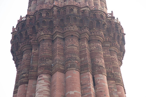 Midsection of Qutb Minar