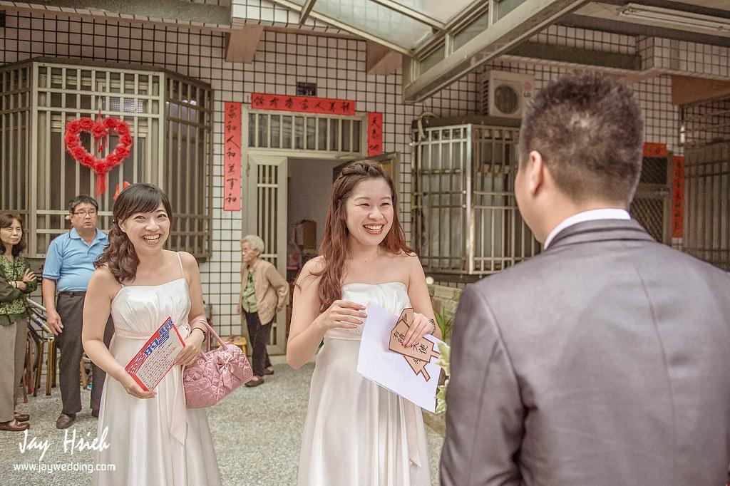 婚攝,台南,台南大飯店,蕾絲,蕾絲洋房,婚禮紀錄,婚攝阿杰,A-JAY,婚攝A-Jay,教堂,聖彌格,婚攝台南-023