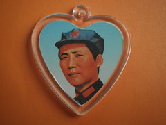 Young Mao Zedong   (Spring Land ()) Tags: china asia badge mao   zedong
